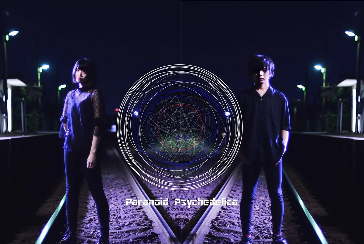 Paranoid Psychedelica
