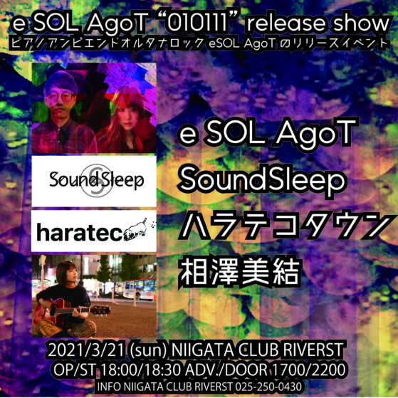 2021/3/23_Sound Sleep